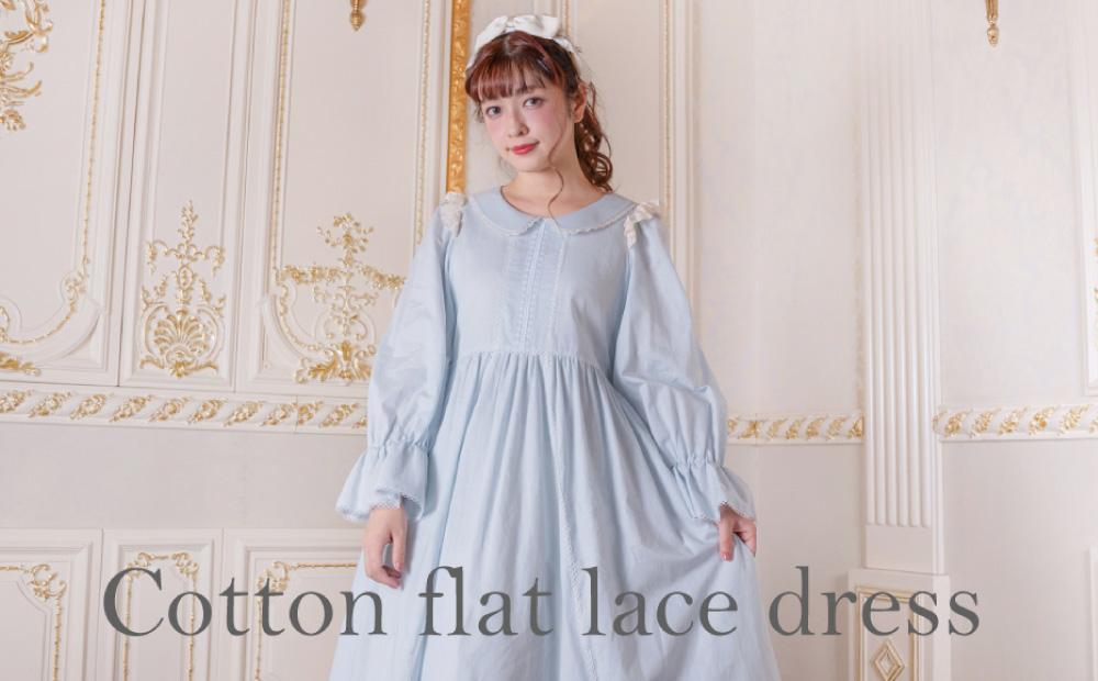 コットンフラットレースドレス.jpg