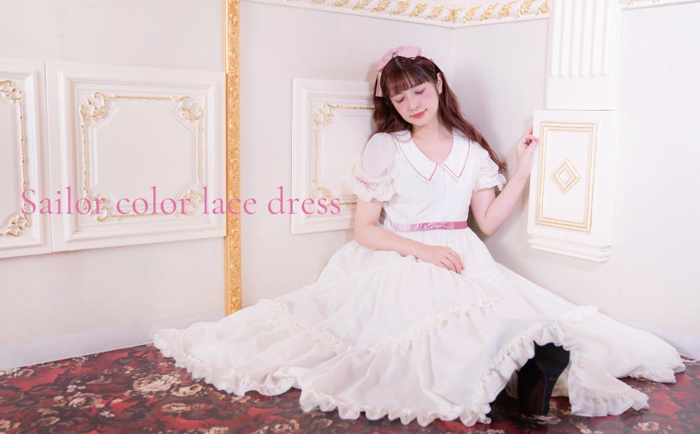 Sailor color lace dress.jpg