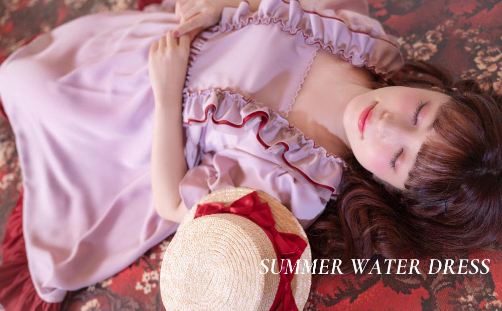 summerwaterdress.jpg